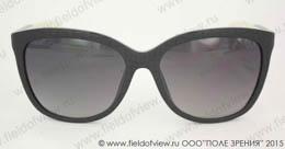 Calvin Klein ck 3152 S 001