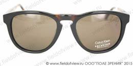 Calvin Klein ck 7905 S 214