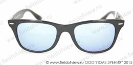 Franco Sordelli 7048 C044 blue