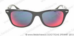 Franco Sordelli 7048 C044 red
